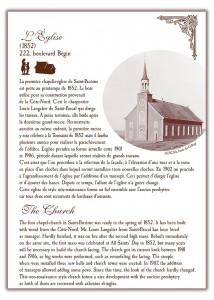 Circuit patrimonial - Église - Municipalité Saint-Pacôme