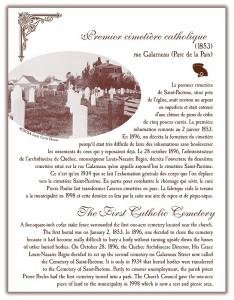 Circuit patrimonial - Premier cimetière catholique - Municipalité Saint-Pacôme